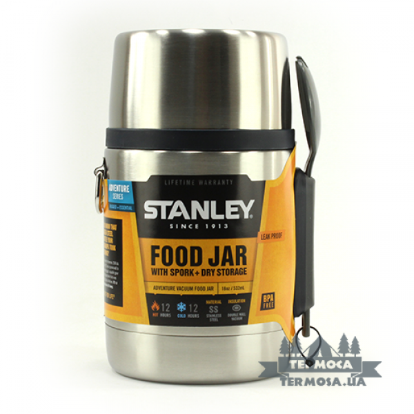 Термос для еды Stanley Adventure Food 0,53L - Stainless (254)