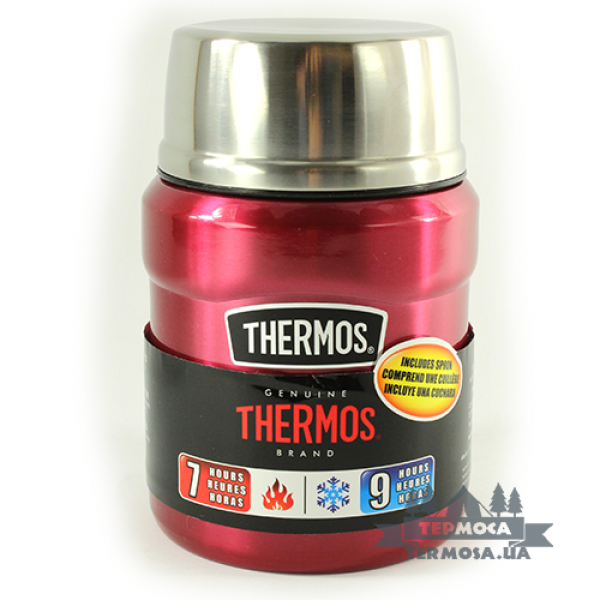 Термос для еды Thermos King Food 0,47L - Raspberry (077)