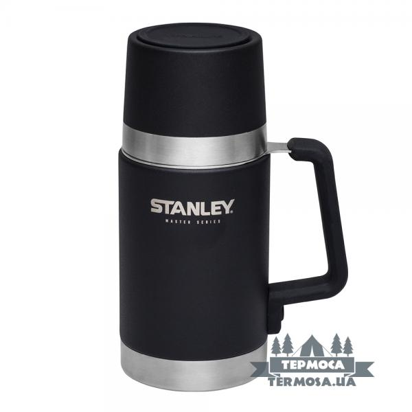 Термос для еды Stanley Master Food 0,7L - Black (310)