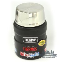 Термос для еды Thermos King Food 0,47L - Black (079)