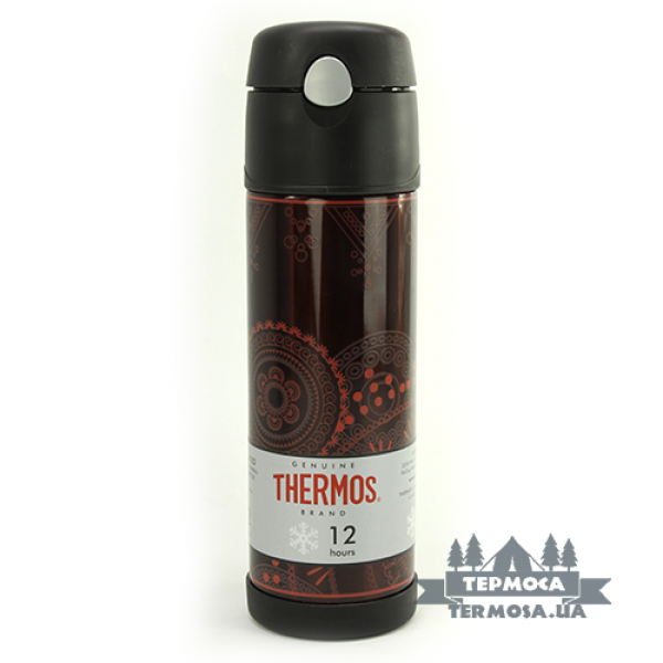 Термобутылка Thermos Raya Hydration Bottle 0,53L (088)