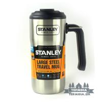 Термокружка Stanley Adventure Trevel Mug 0,47L - Stainless (268)