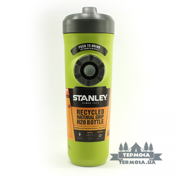 Термокружка Stanley Mountain eCycle Evolution 0,6L - Yellow (256)