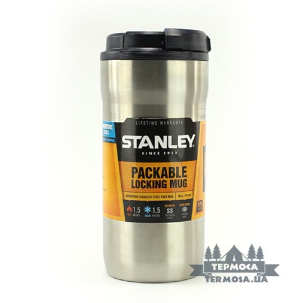 Термокружка Stanley Adventure SS Pack 0,47L - Stainless (267)