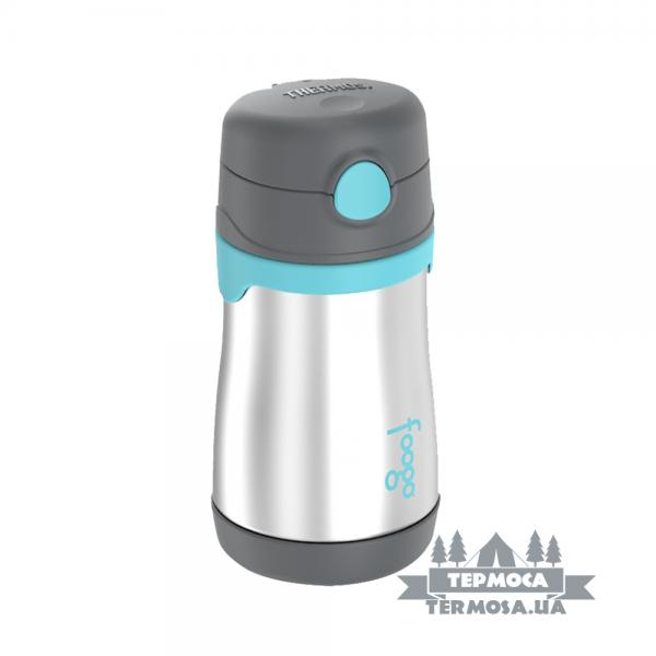 Термобутылка Thermos Foogo Bottle 0,3L - Blue/Grey (191)