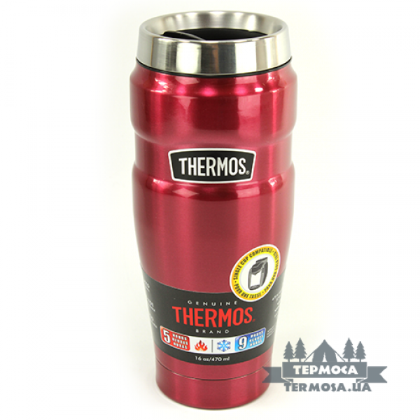 Термокружка Thermos King Travel Tumbler 0,47L - Raspberry (083)