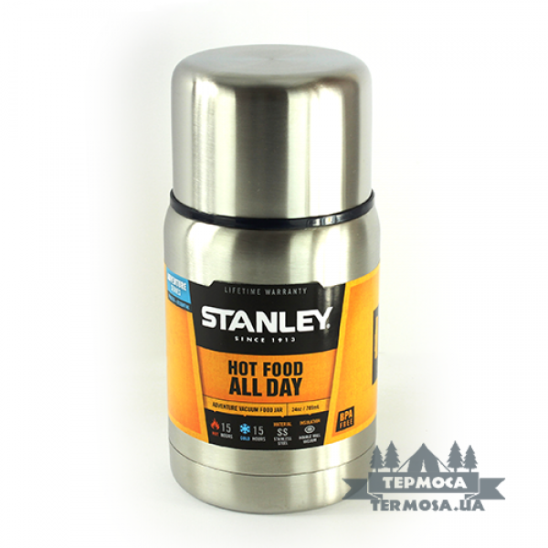 Термос для еды Stanley Adventure Food 0,7L - Stainless (288)