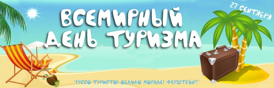 Герои советского союза открытки шкуры
